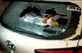 VIDEO: वाहनों के शीशे तोड़े, चुराया पेट्रोल