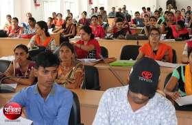 बांसवाड़ा : तृतीय श्रेणी शिक्षक भर्ती लेवल टू की काउंसलिंग, 210 अभ्यर्थियों ने चुने इच्छित विद्यालय