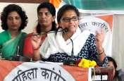 कांग्रेस के इस विधायक ने दी भाजपा से सीख लेने की नसीहत
