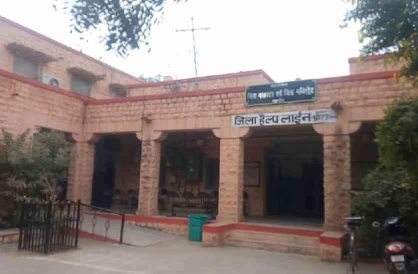 नागौर में विधानसभा चुनाव-2018 को लेकर रिटर्निंग अधिकारियों ने जाने नियम-कायदे