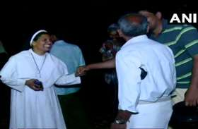 केरल रेप केस: आरोपी बिशप के खिलाफ प्रदर्शन में शामिल होने वाली नन का चर्च ने निलंबन वापस लिया