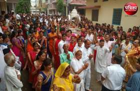 बांसवाड़ा : गंधकुटि में विराजे श्रीजी, गाजे-बाजे के साथ निकाली शोभायात्राएं