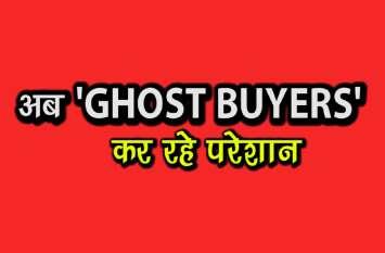 युवक ने मात्र 1 रुपये में बुक कराया था घर, अब बन गया 'Ghost Buyer'