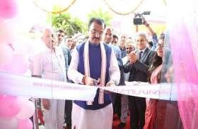 उपमुख्यमंत्री केशव प्रसाद मौर्य  जना स्माल फाइनेंस बैंक की  शाखा का किया उद्घाटन
