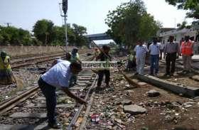 VIDEO : स्वच्छता अभियान के तहत श्रमवीरों ने रेलवे ट्रेक पर किया श्रमदान
