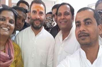 राम की तपोभूमि में मन्नतों की सौगात मांगेंगे राहुल गांधी, 2019 का तैयार होगा रोडमैप