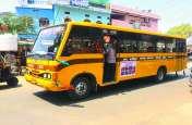 स्कूली बच्चों की सुरक्षा के लिए नए नियम, 15 साल से ज्यादा पुरानी बसों पर पाबंदी