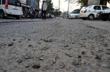 बारिश के बाद बर्बाद हुई सड़कों पर लगाया जाएगा 8 करोड़ का 'मरहम', 112 सड़कों का बदलेगा रूप