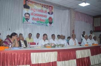 मध्यप्रदेश में राहुल गांधी का दौरा हारी सीटों पर करेगा फोकस, नेता प्रतिपक्ष ने बताई चुनाव जीतने पार्टी की रणनीति