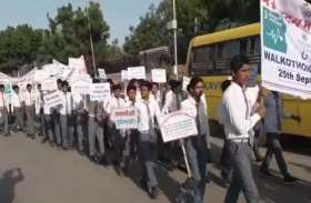 सड़क सुरक्षा जन जागृति के लिए निकाला पैदल मार्च