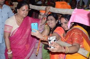 सीएम राजे ने राजस्थान चुनाव 2018 से पहले 68 हजार को दिया यह बड़ा तोहफा