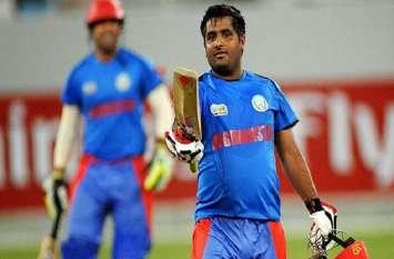 शहजाद ने भारतीय बॉलरों की उधेड़ी बखियां, पारी की 16 गेंदों में ठोके 76 रन! जड़ा तूफानी शतक