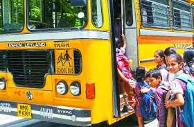 जिले में बिना महिला अटेंडर के चल रहीं स्कूल की बसें