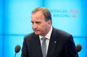 स्वीडन: प्रधानमंत्री लोफवेन के खिलाफ अविश्वास प्रस्ताव पारित, देंगे इस्तीफा