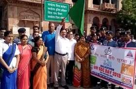 पुलिस अधीक्षक सवाईसिंह गोदारा ने वॉकथान को दिखाई हरी झंडी, देखिये VIDEO