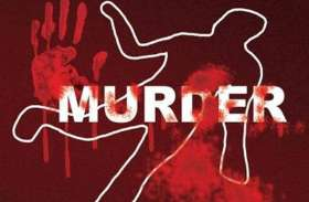 कांग्रेस के युवा नेता की नृशंस तरीके से हत्या