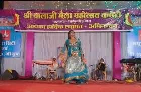 video : 'धमचक राजस्थान री' कार्यक्रम का हुआ आगाज,  कलाकारों की शानदार performance ने मोहा दर्शकों का मन