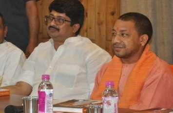 Yogi Adityanath Cabinet Meeting : राजा भैया के क्षेत्र को सीएम योगी ने दिया बड़ी सौगात