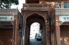 जयपुर के बारे में जानिए और भी अधिक रोचक जानकारी