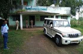 वन विभाग के ईकों सेंटर में युवक ने लगाई फांसी