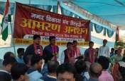 ट्रेन नहीं तो वोट नहीं: एक्सप्रेस ट्रेनों के ठहराव की मांग में नगर विकास मंच ने की अनिश्चितकालीन आमरण अनशन, 30 सितम्बर ट्रेन रोको आंदोलन