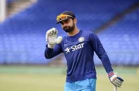 विराट कोहली को वेस्टइंडीज सीरीज से पहले पास करना होगा ये इम्तिहान, नहीं तो टीम से होगी छुट्टी