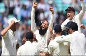 श्रीलंकाई चुनौती से पहले इंग्लैंड के इस दिग्गज ने मोईन अली को बताया उम्दा गेंदबाज
