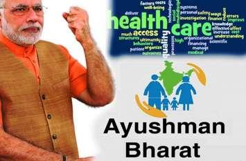 प्रधानमंत्री  नरेंद्र मोदी के चलते मिला नया जीवन, इलाज के बाद रोहन का धड़कने लगा दिल