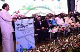 सीतापुरा में शुरू हुई स्मार्ट सिटी कॉन्क्लेव