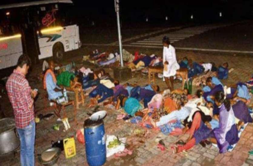 बिहार दर्शन को निकले 50 छात्र-छात्राओं के साथ रात में ऐसा क्या हुआ, जिसे लेकर मचा हड़कंप, जानें