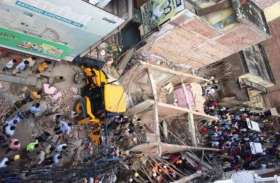 बिल्डिंग हादसाः CM केजरीवाल ने मृतक परिवारों को 5 लाख मुआवजा देने का किया ऐलान, दिए मजिस्ट्रेट जांच के आदेश