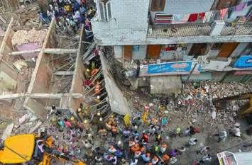 दिल्ली के भारत नगर इलाके में चार मंजिला इमारात गिरी, पांच लोगों की मौत