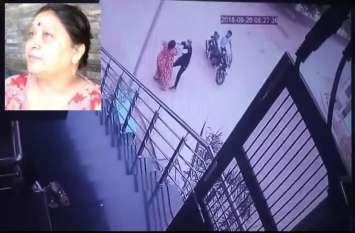 video : ब्रेकिंग : बाइक सवारों ने इस इरादे से किया महिला पर हमला, धक्का देकर गिराया