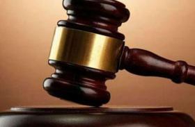 एसपी समेत सात पुलिसकर्मी हत्याकांड मामले में दो नक्सलियों को फांसी की सजा
