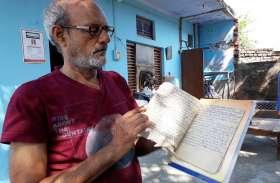 चंबल आर्काइव के संचालक किशन पोरवाल गांधी जी से जुड़े किस्से पर बताई यह बात