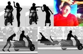 सनसनीखेज : मोबाइल लुटेरों की एक्टिवा पकडक़र घिसटती गई सीए की छात्रा, गर्दन की हड्डी टूटी