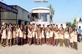 VIDEO : रणकपुर-उदयपुर शैक्षिक भ्रमण के लिए रवाना हुआ 54 विद्याथियों का दल