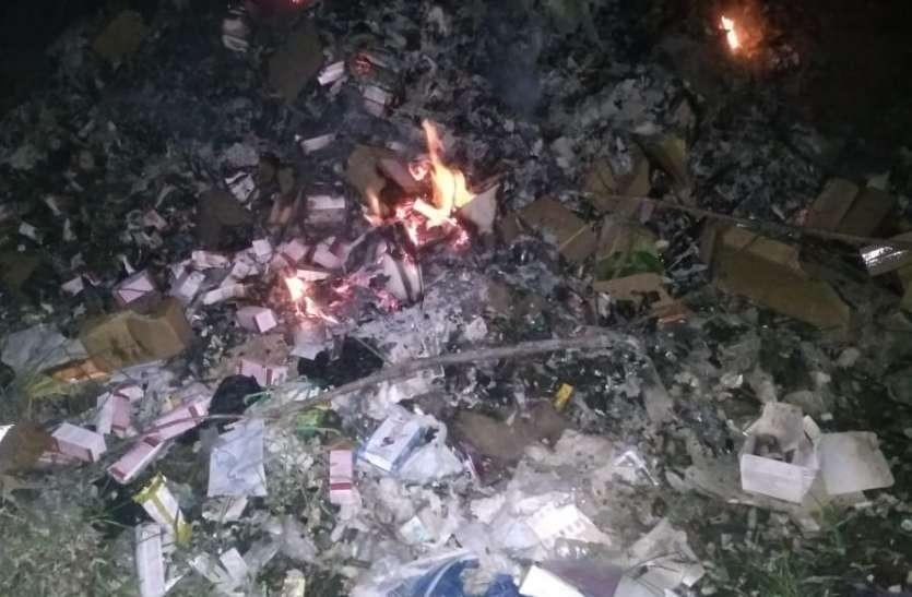 यूपी में संदिग्ध परिस्थितियों में जलाई गई लाखों की दवाइयां, वीडियो सामने आने के बाद मचा हड़कंप