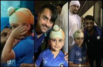 जीत से चूकने के बाद फूट-फूट कर रोने लगा टीम इंडिया का नन्हा फैन, फिर राशिद और शहजाद ने किया दिल जीतने वाला काम