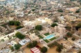 World Tourism Day 2018 : हैरिटेज हवेलियों से करोड़ों रुपए कमाता है राजस्थान का यह कस्बा