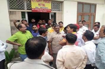 भाजपा नेता की कंपनी पर छापा मारने पहुंची विजिलेंस की टीम को दौड़ाया