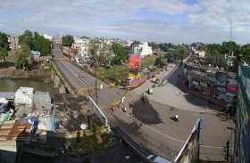 जवाहर मार्ग पुल...राजबाड़ा क्षेत्र में सिटी बस करेंगे बंद