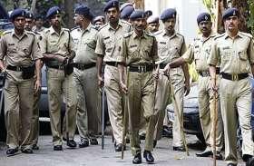 खुशखबरी! पुलिस विभाग में फिर होगी सैंकड़ों पदों की भर्ती