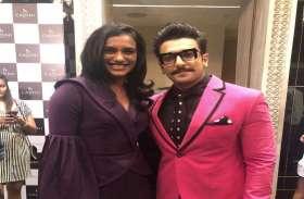 पीवी सिंधु से मिले बॉलीवुड के 'बाजीराव', तस्वीर शेयर करते हुए कही ये बड़ी बात