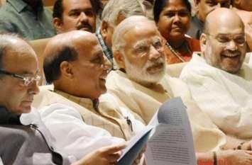 गृहमंत्री बनना कभी नहीं था राजनाथ सिंह का सपना, वह हासिल करना चाहते थे यह पद