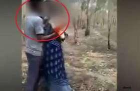 घर लौट रहे पति-पत्नी को रास्ते में डंडे से पीटने लगा युवक, जान बचाने भागे तो महिला को पकड़कर ले गया जंगल फिर...