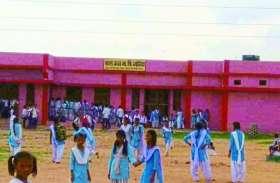मध्यप्रदेश सरकार का बड़ा फैसला, जिला स्तर पर होगी शिक्षकों की भर्ती, यहां पढ़ें पूरा मामला