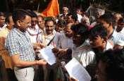 video: किसानों ने रैली निकाल बरसात से फसल खराबे के मुआवजे की मांग का सीएम के नाम एसडीओ सौंपा ज्ञापन