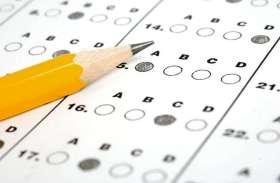 शिक्षक पात्रता परीक्षा के आवेदन की तारीख बढ़ी