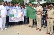 video: यातायात जागरूकता रैली निकाल दिया जीवन बचाने का दिया संदेश, पुलिस उपाधीक्षक ने हरी झण्डी दिखा कर किया रवाना